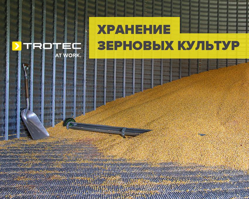Как хранят зерно на элеваторе обвес на фольксваген транспортер т5