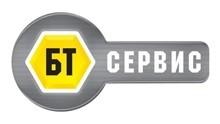 БТ-Сервис
